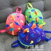 寶寶背包1-3歲幼兒防走失書包2歲寶寶書包男女童雙肩包旅游背包『小淇嚴選』