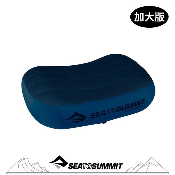 【Sea to Summit 澳洲 50D 充氣枕 加大版《海軍藍》】STSAPILPREM/吹氣枕/靠枕/午睡枕/露營枕/登山