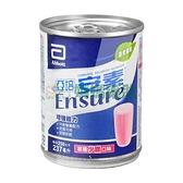 亞培 安素液體營養品草莓口味-少甜 237ml*24入/箱【媽媽藥妝】
