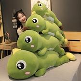 可愛大恐龍毛絨玩具抱枕小怪獸公仔睡覺玩偶娃娃大號床上男孩禮物 米娜小鋪