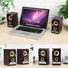 筆電音箱-台式機電腦小音響重低音炮木質2.0有源USB迷你音箱家用  母親節禮物