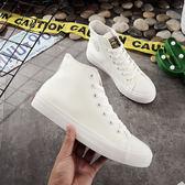 高邦男鞋正韓情侶鞋休閒鞋高筒皮面帆布鞋防水全白色板鞋白鞋潮【萬聖節8折】