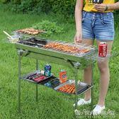 金仕路家用木炭燒烤爐子戶外便攜式燒烤架不銹鋼加厚5人以上全套 晴天時尚館