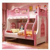 高低床 上下床雙層床成年高低床實木多功能帶滑梯子母床兒童床上下鋪木床  城市科技DF