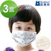 【醫碩科技】藍鷹牌NP-13SKB*3台灣製彩色寶貝熊兒童防塵/平面口罩 舒適包覆多彩水針布 50入*3盒