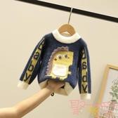 男童毛衣套頭兒童水貂絨小童加厚女寶寶針織衫【聚可愛】