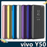 vivo Y50 電鍍半透保護套 鏡面側翻皮套 免翻蓋接聽 原裝同款 支架 手機套 手機殼