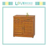 【LOVE 樂芙】多2.7尺實木樟木色餐櫃下座
