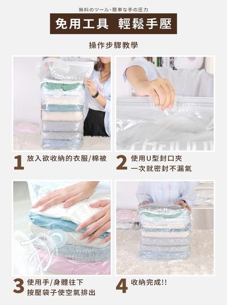 立體真空壓縮袋 真空袋 真空 棉被 衣物 免抽氣 收納袋 壓縮袋 旅行 居家收納 防霉防潮防塵