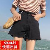 現貨出清黑色牛仔短褲女韓版寬鬆學生百搭a字高腰熱褲潮10-5