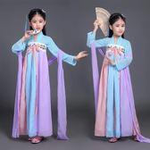 新款兒童古裝女古典齊胸襦裙唐朝貴妃表演演出服裝兒童仙女裙漢服 baby嚴選