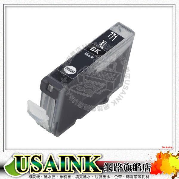 USAINK☆CANON CLI-771XL 黑色相容墨水匣 適用:MG5770/MG6870/MG7770/770XL/771XL