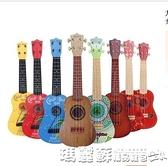 烏克麗麗 烏克麗麗樂器初學者小孩音樂男孩兒童吉他玩具可彈奏迷你21寸女孩 DF 瑪麗蘇