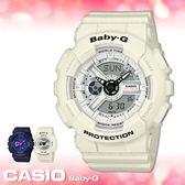 CASIO 卡西歐 手錶專賣店 BABY-G BA-110PP-7A DR 女錶 雙顯錶 橡膠錶帶  耐衝擊構造