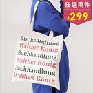 帆布袋-美系街頭風簡約字母印花字母帆布包 購物袋 可放A4【AN SHOP】