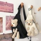 熱賣胸包 日系學生百搭INS斜背帆布胸包女韓國港風潮網紅流行可愛小熊腰包 萊俐亞