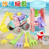 沙灘玩具大漏斗寶寶過家家組裝式挖沙鏟子工具戲水玩沙子組合套裝WY【店慶八五折促銷】