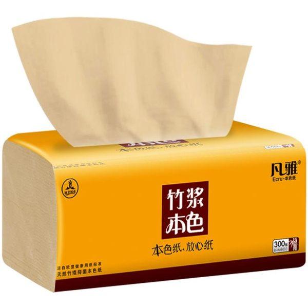 凡雅竹漿本色抽紙批發整箱24包家用衛生紙竹纖維餐巾面巾紙家庭裝 挪威森林