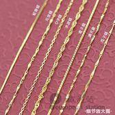 項鍊/鍍金鎖骨鏈簡約飾品「歐洲站」