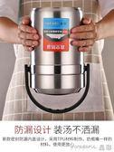 保溫壺 保溫飯盒3層超長保溫桶成人家用12小時304不銹鋼學生飯盒女便攜 晶彩生活