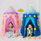 兒童游戲帳篷室內男女孩家用小屋子寶寶公主玩具【淘嘟嘟】