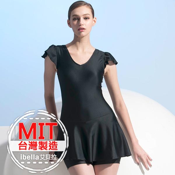 連身褲泳裝MIT台灣製造蓋袖裙式泳衣美國杜邦萊卡【36-66-818117-18】ibella 艾貝拉