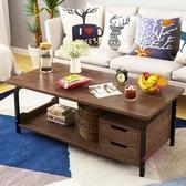 茶幾 簡約現代茶幾客廳茶幾邊幾小戶型矮桌小桌子創意咖啡桌組裝  【快速出貨】
