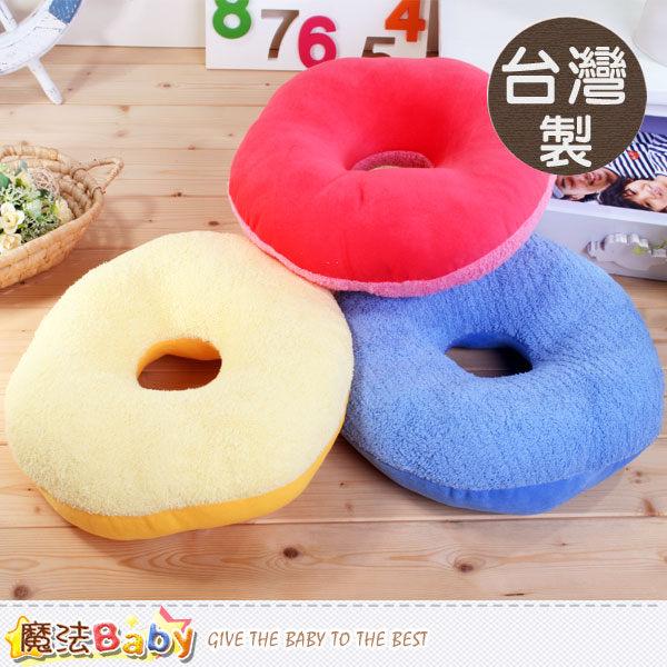 坐墊 台灣製造甜甜圈坐墊(藍.紅.黃) 魔法Baby