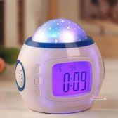鬧鐘 鬧鐘小學生用兒童床頭時鐘卡通可愛靜音臥室夜光創意個性電子鬧鈴