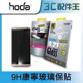 【出清】HODA LG G4 H815  進化版9H鋼化玻璃保護貼【0.21版】