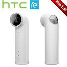 【3C 出租】HTC RE 迷你攝錄影機...