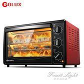 烤箱GT25R-01家用烘焙電烤箱30L多功能全自動旋轉叉 果果輕時尚 NMS 220v