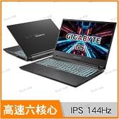 技嘉 GIGABYTE G5 GD 電競筆電 (送512G PCIe SSD)【15.6 FHD/i5-11400H/16G/RTX3050/512G SSD/Buy3c奇展】