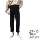 EASON SHOP(GW0365)實拍...