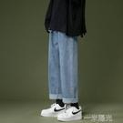 牛仔褲男士潮牌寬鬆直筒2021夏季薄款九分褲春秋款闊腿休閒褲子男 一米陽光
