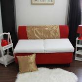 伊登 小品生活 雙人沙發椅(紅)