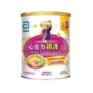 亞培親護優質成長奶粉3號1-3歲 820g X6罐 4194 元