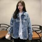 牛仔外套女秋季新款韓版寬鬆款女學生網紅潮復古港味百搭上衣