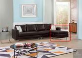 《凱耀家居》荷蘭黑色收納型腳椅 103-524-4