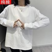 純白色長袖t恤女純棉內搭打底衫秋衣衛衣內襯上衣寬鬆潮春秋百搭 雙十一全館免運