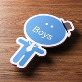 創意WC洗手間牌小學幼兒園男女廁所牌 卡通衛生間門牌標識牌提示牌