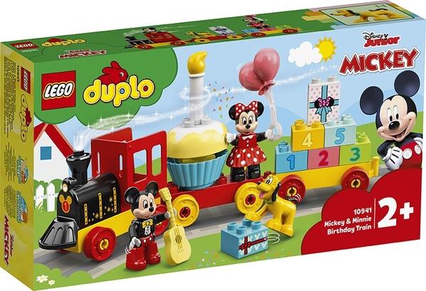 【愛吾兒】LEGO 樂高 duplo得寶系列 10941 米奇&米妮生日火車
