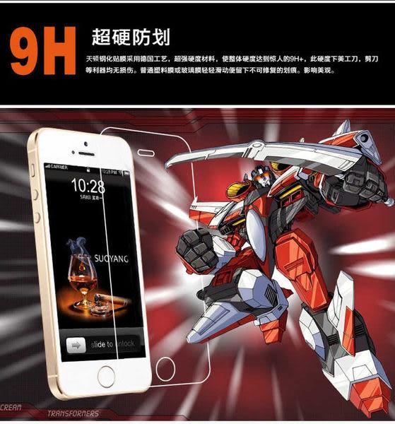 【三亞科技2館】三星Galaxy Win i8552 / Grand Duos i9082 Neo i9060 9H鋼化膜強化玻璃保護貼 手機螢幕貼