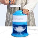 刨冰機戶外擺攤刨冰機手動不插電家用小型冰沙機碎冰機手搖綿綿冰 快速出貨