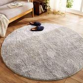 日式圓形地毯家用客廳茶幾大地墊臥室床邊毯【極簡生活館】