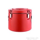 304不銹鋼保溫桶 商用送餐桶冷餐桶大容量米飯桶學校食堂保溫湯桶 ATF 艾瑞斯