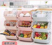 北歐風多功能開放式整理架可堆疊廚房收納架兒童玩具收納箱/3層
