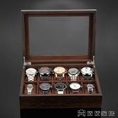 手錶收納 手錶盒收納盒木質首飾盒古風中國風手串家用簡約錶箱錶盒 【618特惠】