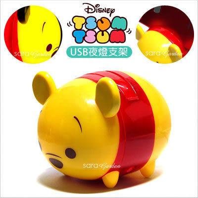 正版 迪士尼 夜燈 Tsum Tsum 手機架 USB 檯燈 LED 手機座 史迪奇 小熊維尼 杯麵 大眼怪 米奇 三眼怪