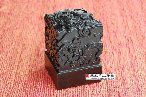 《頂級黑檀木廟章-九龍(第一款)》—【任何尺寸皆可訂作,單章】【半手工噴砂刻製】廟章